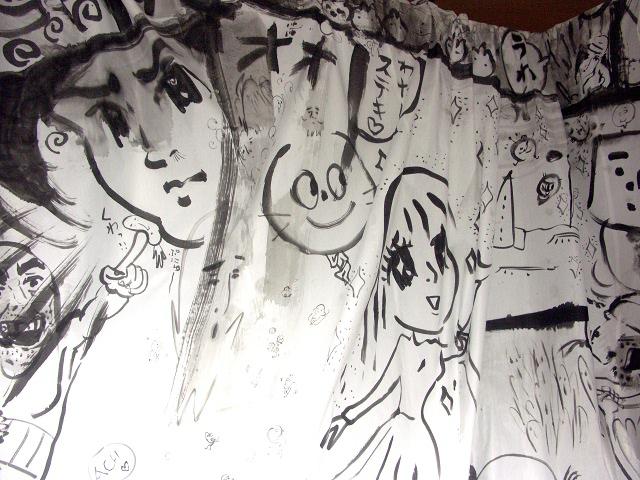 Kotobuki Installation MAK FFM, Foto: Tine Nowak